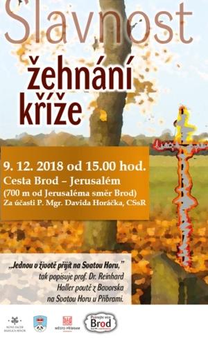 Brod - jesrusalem - 9 - 12 - 2018